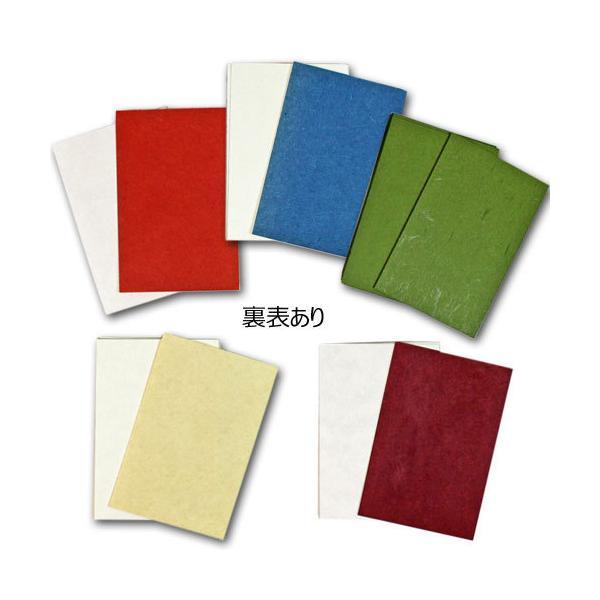 越前和紙カード|pp-koshidou|03