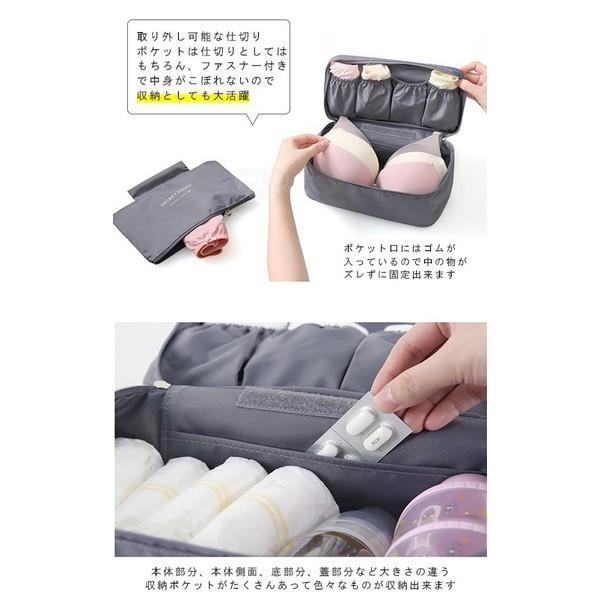 トラベル 旅行用ポーチ インナー収納 小物入れ 化粧ポーチ ミニバッグ 収納力 持ち運び便利