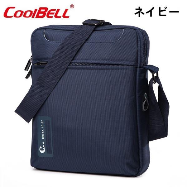 メッセンジャーバッグ ショルダーバッグ メンズ 斜めがけ ショルダーバッグ 旅行 バッグ カバン