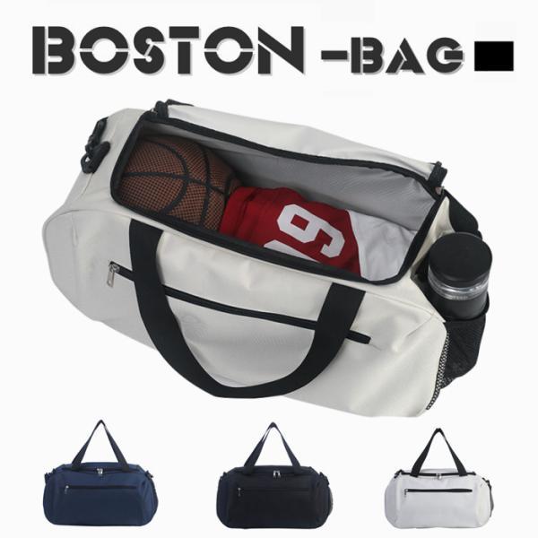 ボストンバッグ 大容量 レディース メンズ 旅行 カップル お揃い ゴルフ スポーツ 軽い おしゃれ 修学旅行 旅行カバン キャリー 1泊 2泊 大容量 BostonBAG