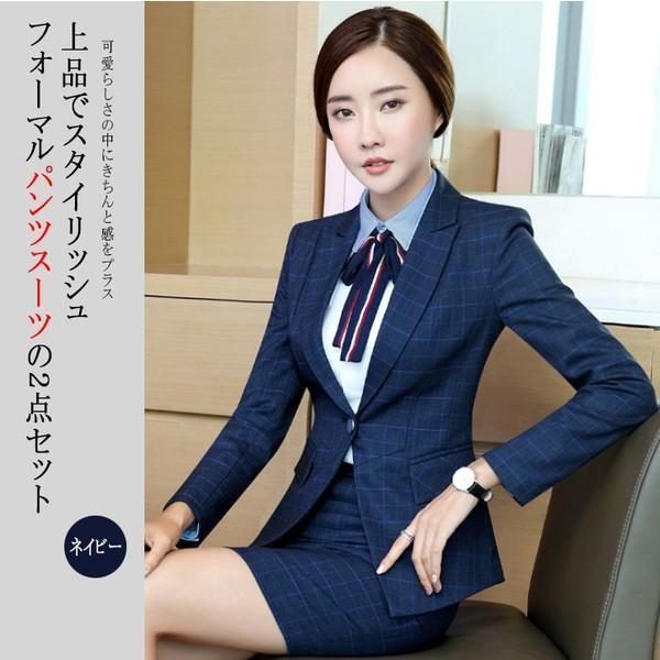 ed0f142d188c5 スカートスーツ セレモニー 長袖 大きいサイズ レディース チェック 入園 ...