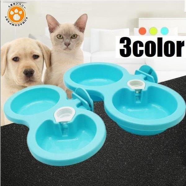 ペット用給水器 ペット用品 犬用品 ねこ用品 フードボール エサ入れ ペット用食器 犬用食器 プラスチック 自動給水 ペットボトル取り付け ケージ取り