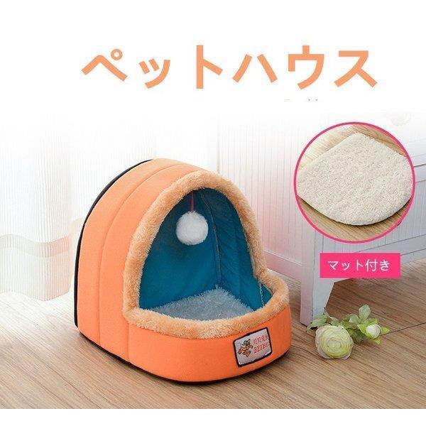 ペット ベッド ドーム型猫ハウス マット付き 犬猫兼用 小型犬 ふわふわ 柔らかい お洒落 クッション 選べる5色