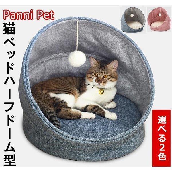 猫 ベッド 猫用 トンネルベッド トンネル型 折りたたみ ペットベッド クッション付き キャットベッド 寝床 小型犬 猫ベッド おしゃれ ブルー ピンク