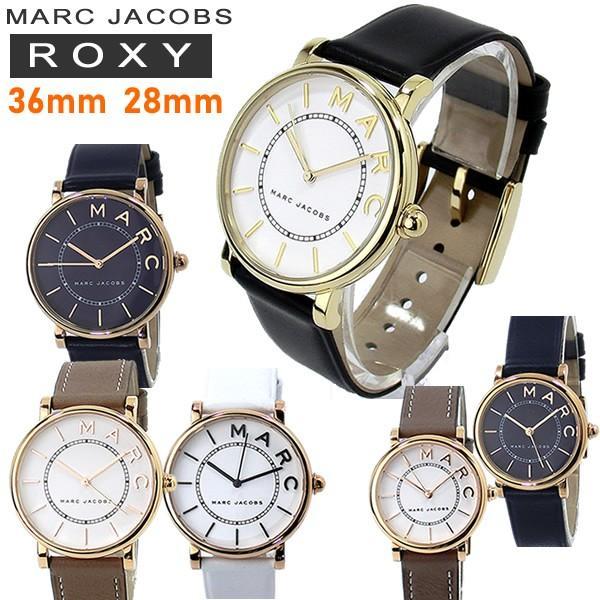 マークジェイコブス 腕時計 ROXY ロキシー 36mm 28mm メンズ&レディース 各種 決算セール|pre-ma