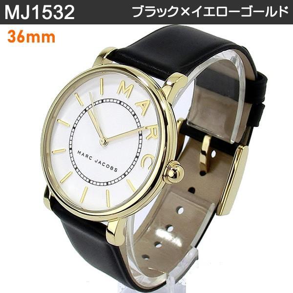 マークジェイコブス 腕時計 ROXY ロキシー 36mm 28mm メンズ&レディース 各種 決算セール|pre-ma|02