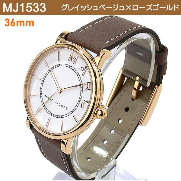 マークジェイコブス 腕時計 ROXY ロキシー 36mm 28mm メンズ&レディース 各種 決算セール|pre-ma|03