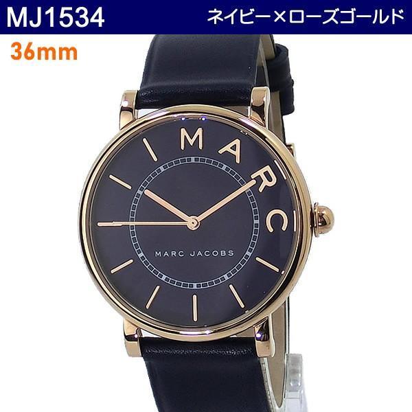 マークジェイコブス 腕時計 ROXY ロキシー 36mm 28mm メンズ&レディース 各種 決算セール|pre-ma|04
