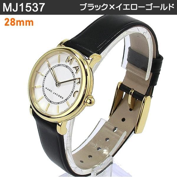 マークジェイコブス 腕時計 ROXY ロキシー 36mm 28mm メンズ&レディース 各種 決算セール|pre-ma|06