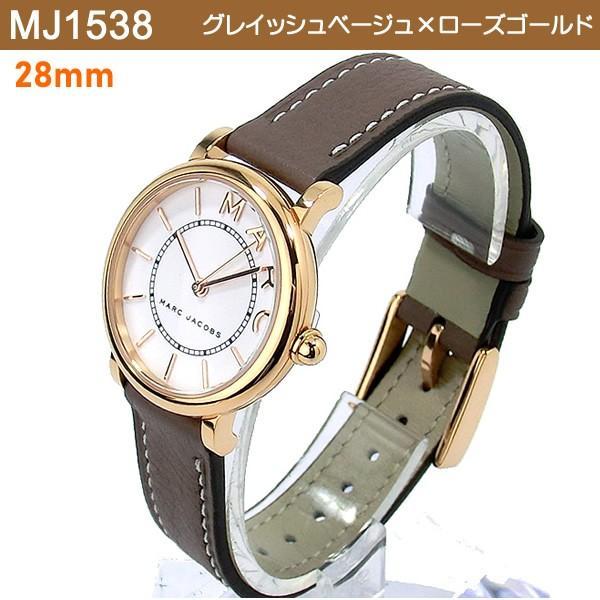 マークジェイコブス 腕時計 ROXY ロキシー 36mm 28mm メンズ&レディース 各種 決算セール|pre-ma|07