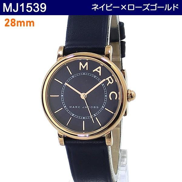 マークジェイコブス 腕時計 ROXY ロキシー 36mm 28mm メンズ&レディース 各種 決算セール|pre-ma|08