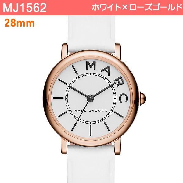 マークジェイコブス 腕時計 ROXY ロキシー 36mm 28mm メンズ&レディース 各種 決算セール|pre-ma|09