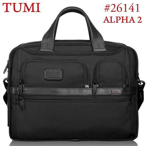 TUMI トゥミ  ビジネスバッグ/ブリーフケース ALPHA2 26141 D2 ブラック A4サイズ エクスパンダブル  即納|pre-ma