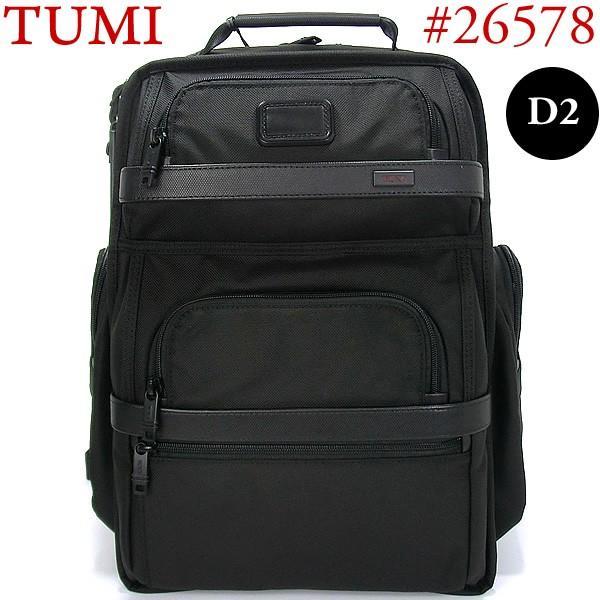 a93b6f1b58 TUMI トゥミ バックパック/リュックサック ALPHA2 26578 D2 ブラック T-Pass ビジネスクラス ブリーフパック