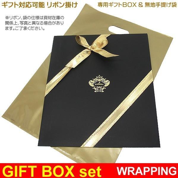 オロビアンコ マフラー ラムウール100% PLAIN OB-1601  SA0900/ブラック 無地 刺繍ロゴ ギフトBOX|pre-ma|04