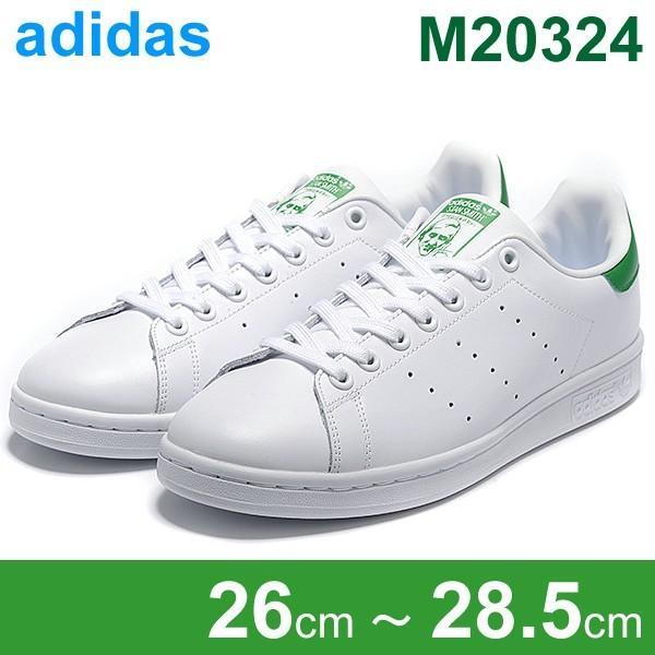 アディダス  スタンスミス スニーカー adidas STAN SMITH  M20324  メンズサイズ 26cm - 28.5cm pre-ma
