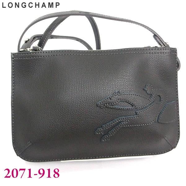 fae164a160c1 ... LONGCHAMP ロンシャン レザー ショルダーバッグ クロスボディ Shop it 2071 918 112 Grey/グレー レディース  ...