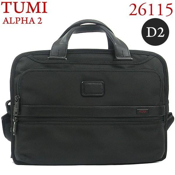 TUMI トゥミ  ビジネスバッグ/ブリーフケース ALPHA2 26115 D2  ブラック トリプル・コンパートメント・ブリーフ A4サイズ pre-ma 09