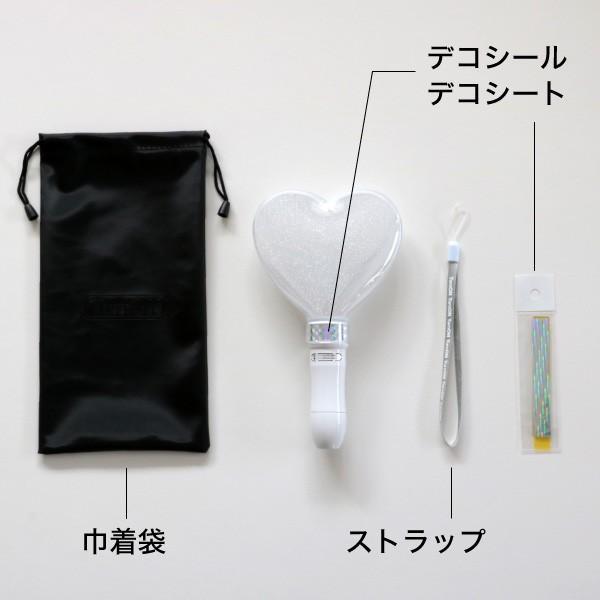 ペンライト ハート型 LED コンサート 24色 カラーチェンジ  単4型電池式 MIX PENLa (ミックス ペンラ) HB Deco 5LED ハート キラキラ ターンオン|pre-mart|06
