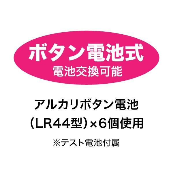 ペンライト ハート型 LED コンサート 24色 カラーチェンジ  ボタン電池式 MIX PENLa (ミックス ペンラ) PRO デコリング&デコキャップ ターンオン|pre-mart|02