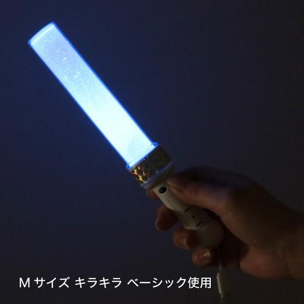 ペンライト LED コンサート 24色 カラーチェンジ Sサイズ Mサイズ ボタン電池式 MIX PENLa (ミックス ペンラ) PRO  デコリング&デコキャップ ターンオン|pre-mart|10