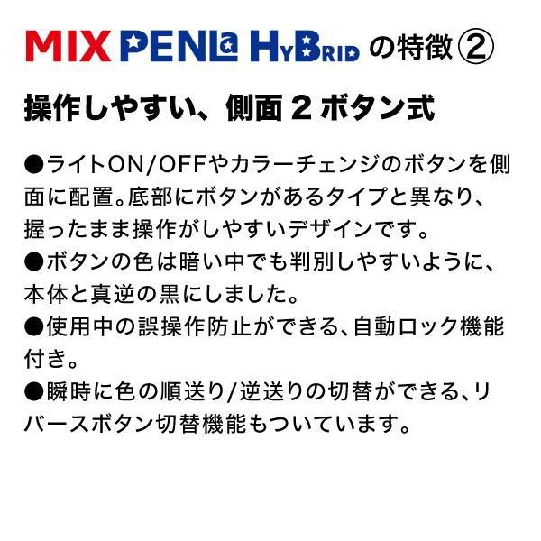 ペンライト LED コンサート 24色 カラーチェンジ Lサイズ 単4電池式 MIX PENLa (ミックス ペンラ) HB 24C 5LED Deco ターンオン|pre-mart|12