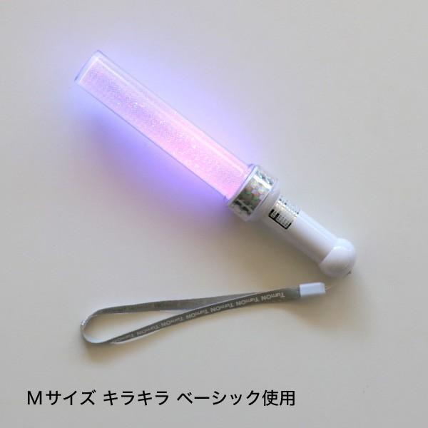 ペンライト 3本セット LED コンサート 24色 カラーチェンジ ボタン電池式 MIX PENLa (ミックス ペンラ) PRO キラキラ Mサイズ ターンオン送料無料 あすつく|pre-mart|05
