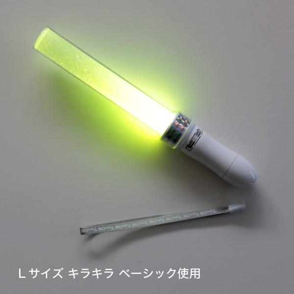 ペンライト 2本セット LED コンサート 24色 カラーチェンジ 単4電池式 MIX PENLa (ミックス ペンラ) HB キラキラ Lサイズ  ターンオン 送料無料|pre-mart|05