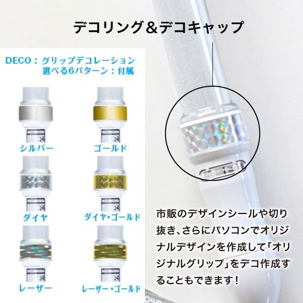ペンライト 2本セット LED コンサート 24色 カラーチェンジ 単4電池式 MIX PENLa (ミックス ペンラ) HB キラキラ Lサイズ  ターンオン 送料無料|pre-mart|08