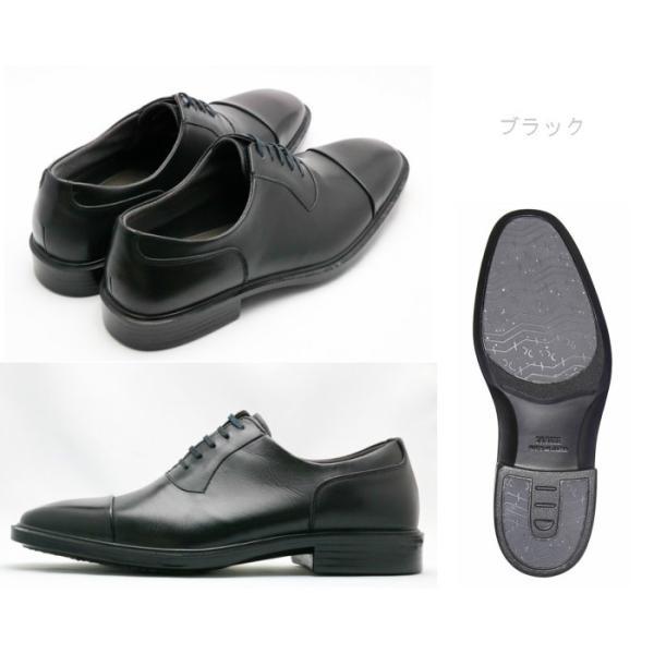 アサヒ 通勤快足 TK33-09 precios 02