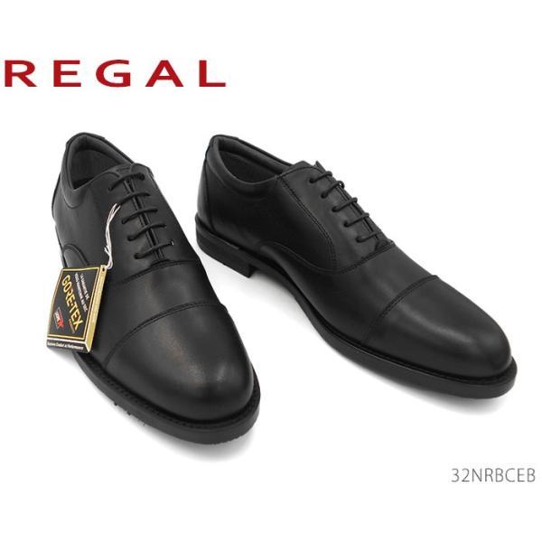 リーガル REGAL 32NR BCEB ゴアテックス ストレートチップ|precios