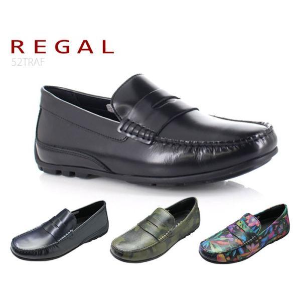 6a77c377d9485 リーガル REGAL 52TR 52TRAF ローファー 2019年春夏新商品 靴 正規品 メンズ| ...