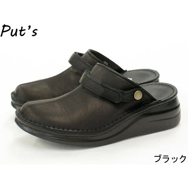 put's[プッツ] 靴 ミュール コンフォートサンダル サボ レディース 疲れない 痛くない 本革 レザー バックベルト オフィス 立ち仕事 日本製 81719