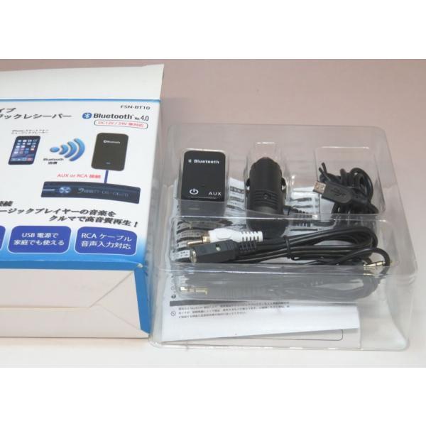 レミックス Remix ポータブルオーディオ用 FMトランスミッタ Bluetooth車載用レシーバー FSN-BT10|preciousitem|05