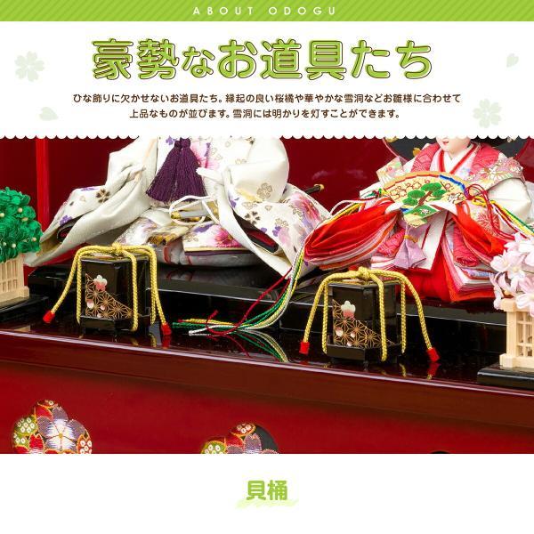雛人形 収納飾り おしゃれ コンパクト ひな人形 春蕾|prefer|14