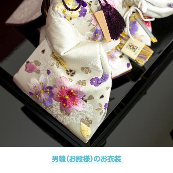 雛人形 収納飾り おしゃれ コンパクト ひな人形 春蕾|prefer|08