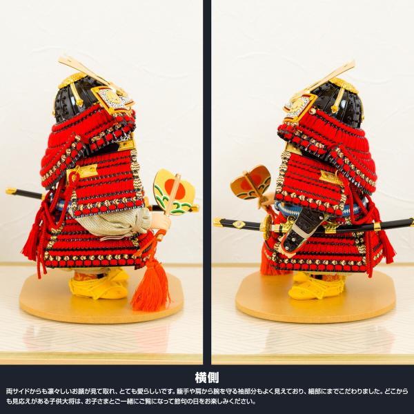 五月人形 コンパクト おしゃれ幸一光作 龍平平飾りセット 子供大将 prefer 06