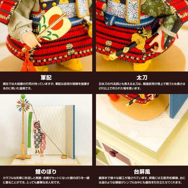 五月人形 コンパクト おしゃれ幸一光作 龍平平飾りセット 子供大将 prefer 09