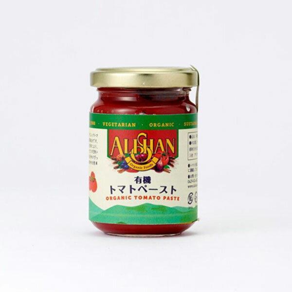 トマトペースト 150g