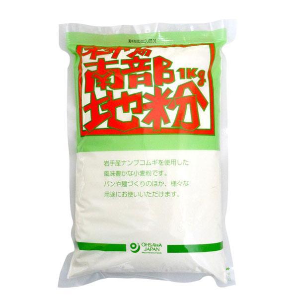 オーサワジャパン   南部地粉(中力粉) 1kg