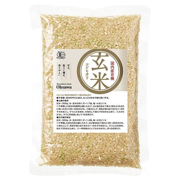 オーサワジャパン   国内産 有機玄米 コシヒカリ 300g