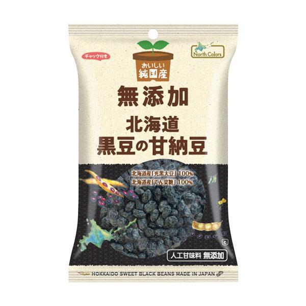 ノースカラーズ 純国産北海道黒豆の甘納豆 95g