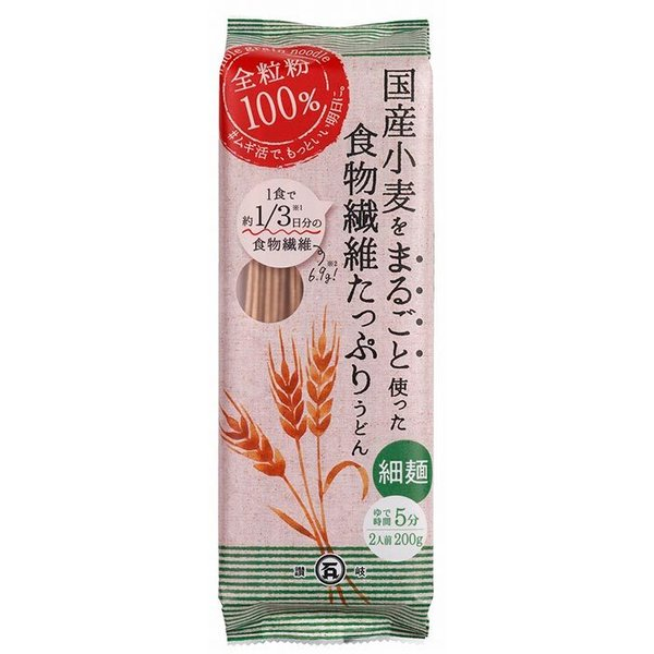石丸製麺 国産小麦をまるごと使った食物繊維たっぷりうどん 細麺 200g