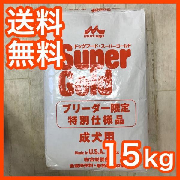 スーパーゴールド チキンプラス 成犬用 15kg ブリーダーパック ドッグフード|premium-asuka