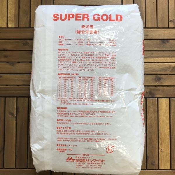 スーパーゴールド チキンプラス 成犬用 15kg ブリーダーパック ドッグフード|premium-asuka|02