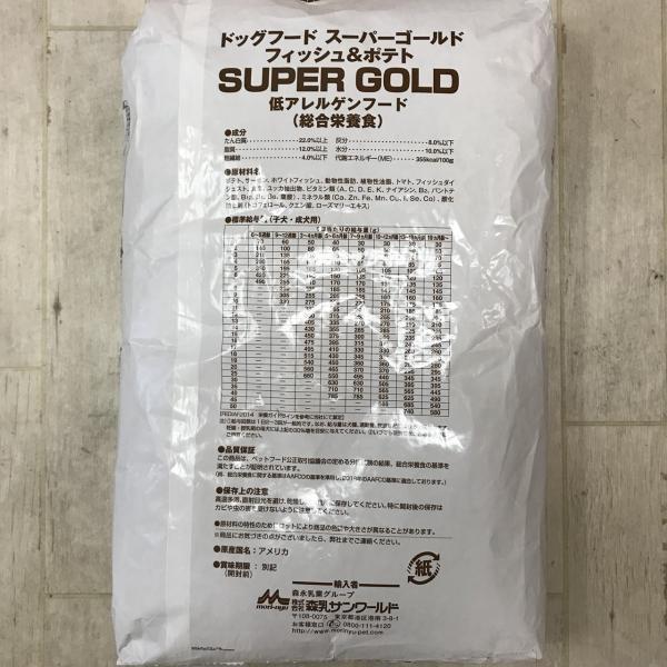 スーパーゴールド フィッシュ&ポテト 15kg ブリーダーパック 森乳サンワールド ドッグフード|premium-asuka|02