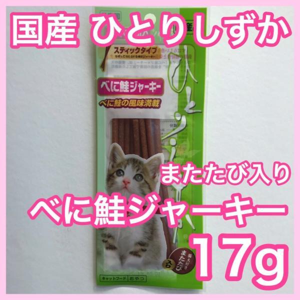 チャオ 焼かつおプチ かつお節味 国産品 お試し送料無料セット ポイント消化|premium-asuka
