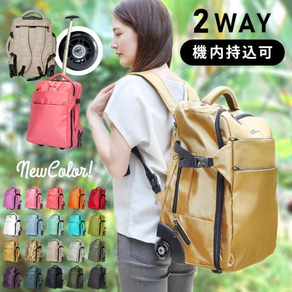 スーツケース機内持ち込みキャリーバッグ軽量ソフトスーツケースキャスター付きリュックソフトキャリーバッグ旅行かばん春休み夏休み帰省