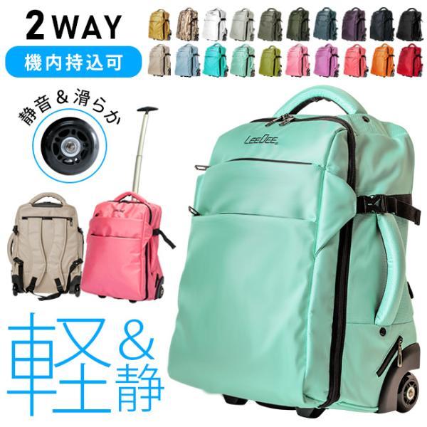 スーツケース 機内持ち込み キャリーバッグ 軽量 ソフトスーツケース キャスター付き リュック ソフトキャリーバッグ 旅行かばん 春休み 夏休み 帰省 国内 海外
