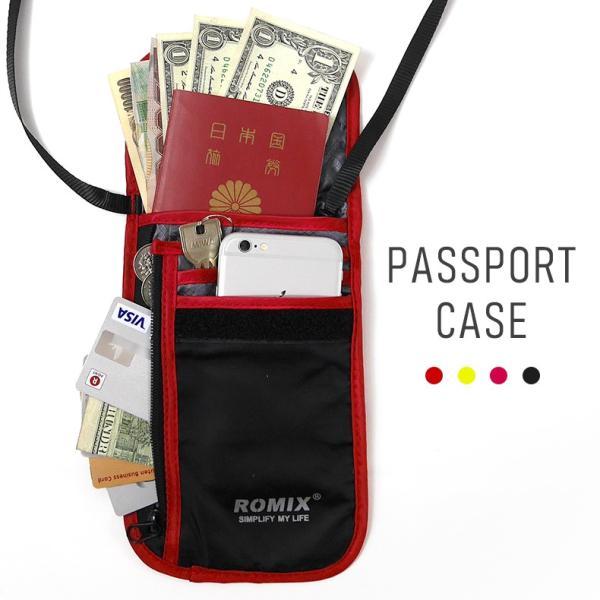 パスポートケース 首下げ おしゃれ 海外旅行 便利グッズ トラベルポーチ ショルダー 防犯 大量収納 コンパクト ポーチ 貴重品 入れ パスポート カバー